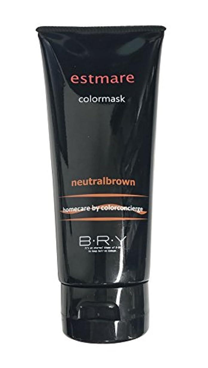 移動するトラブル対応するBRY(ブライ) エストマーレ カラーマスク Neutralbrown ニュートラルブラウン 200g
