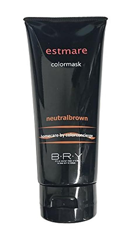 指導する明示的に付添人BRY(ブライ) エストマーレ カラーマスク Neutralbrown ニュートラルブラウン 200g