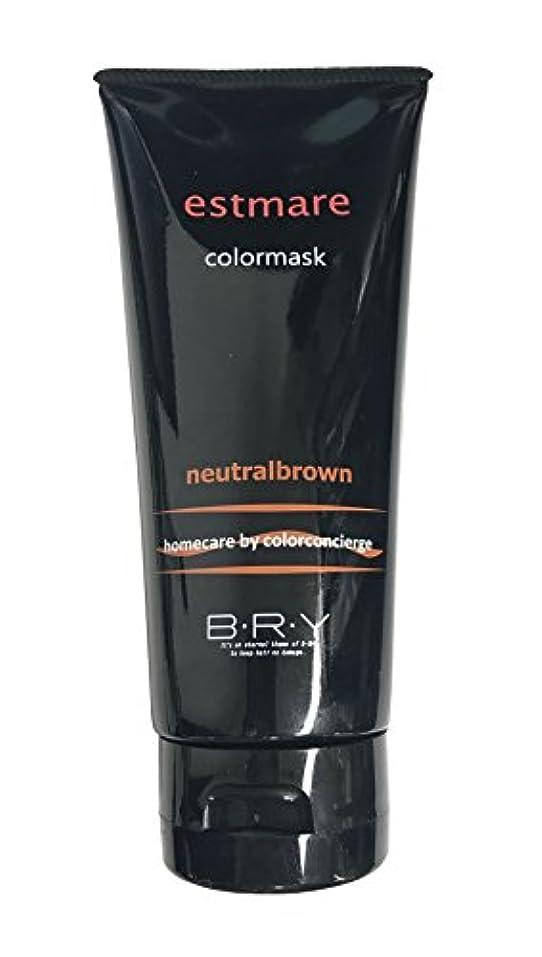 副詞魔術師比率BRY(ブライ) エストマーレ カラーマスク Neutralbrown ニュートラルブラウン 200g