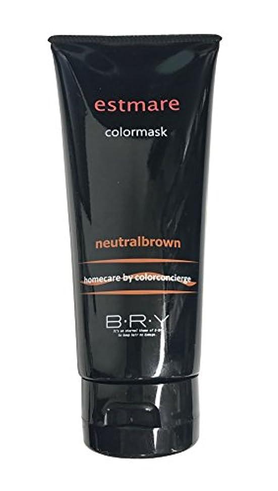 唇よりコテージBRY(ブライ) エストマーレ カラーマスク Neutralbrown ニュートラルブラウン 200g