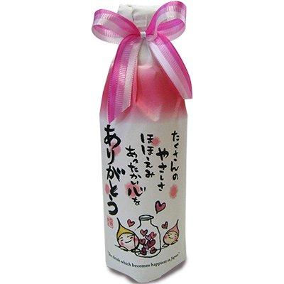 真心純水プチギフト/こだわりの地サイダー ピンク(ありがとう)