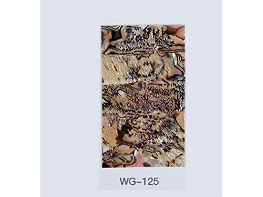 テンポ夜間しみOsize クリアウォータートランスファーネイルステッカーネイルアートクラフトネイルアートデコレーション(図示)