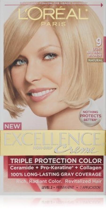 大いに一時的マーカーExcellence Light Natural Blonde by L'Oreal Paris Hair Color [並行輸入品]