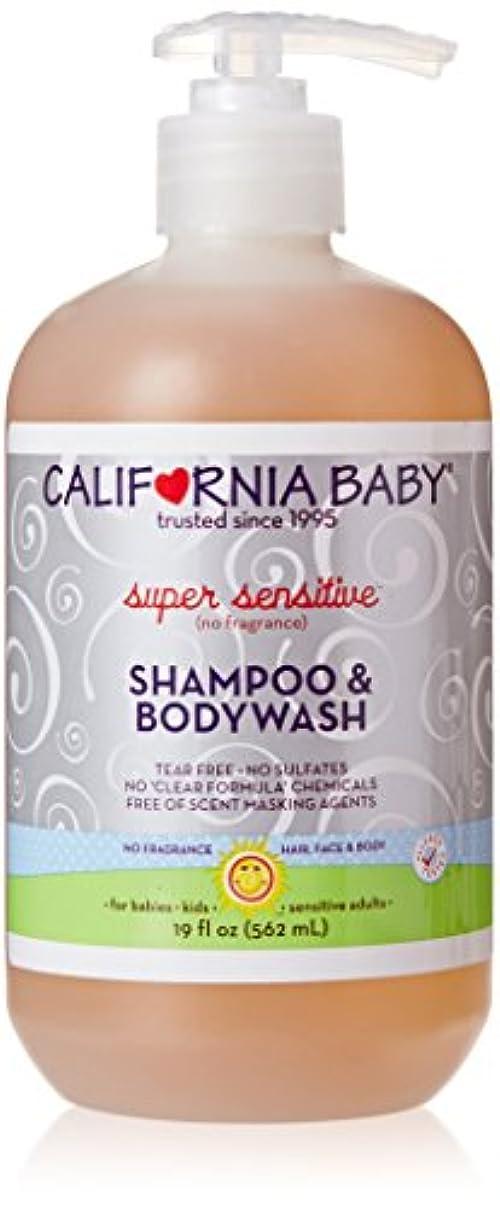 知覚する区別見捨てられたCalifornia Baby カリフォルニアベビー Shampoo & Bodywash シャンプー & ボデー ウォッシ - Super Sensitive とても敏感 - 無香 - 19.0 oz. (561 ml...