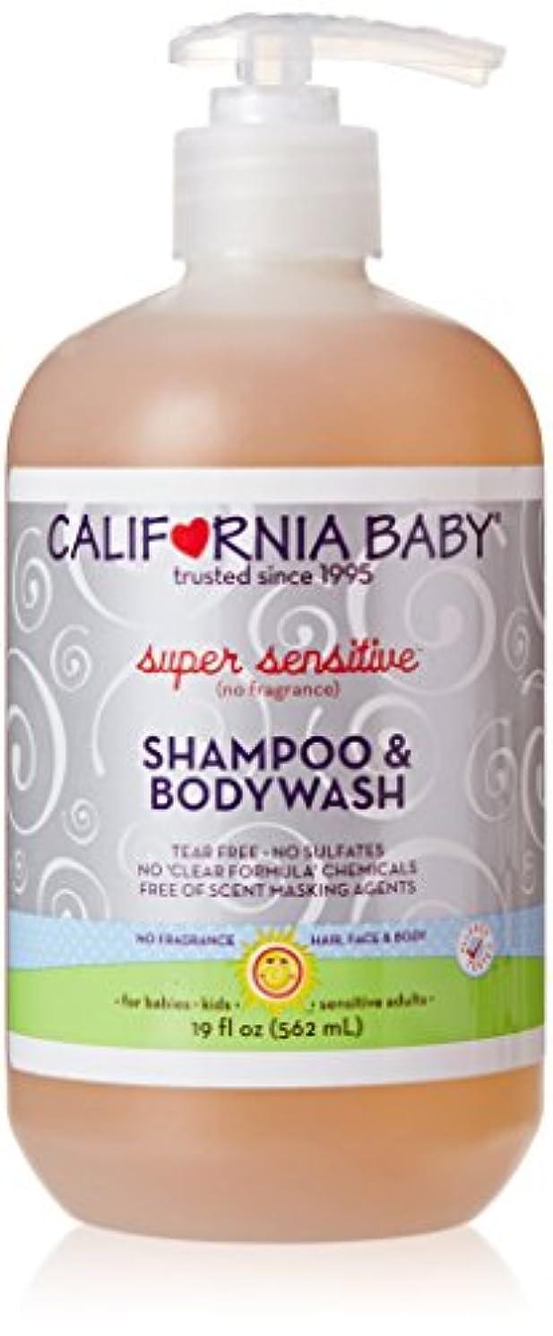 聖書急性現在California Baby カリフォルニアベビー Shampoo & Bodywash シャンプー & ボデー ウォッシ - Super Sensitive とても敏感 - 無香 - 19.0 oz. (561 ml) [並行輸入品]