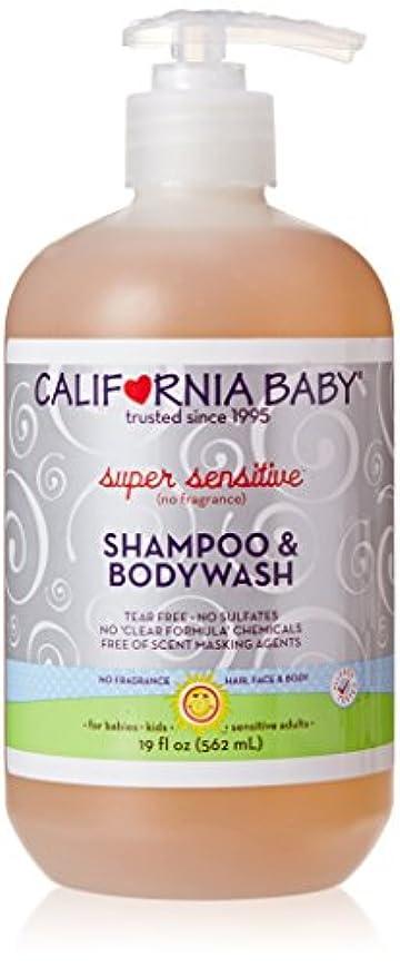 釈義本質的ではない驚くべきCalifornia Baby カリフォルニアベビー Shampoo & Bodywash シャンプー & ボデー ウォッシ - Super Sensitive とても敏感 - 無香 - 19.0 oz. (561 ml...