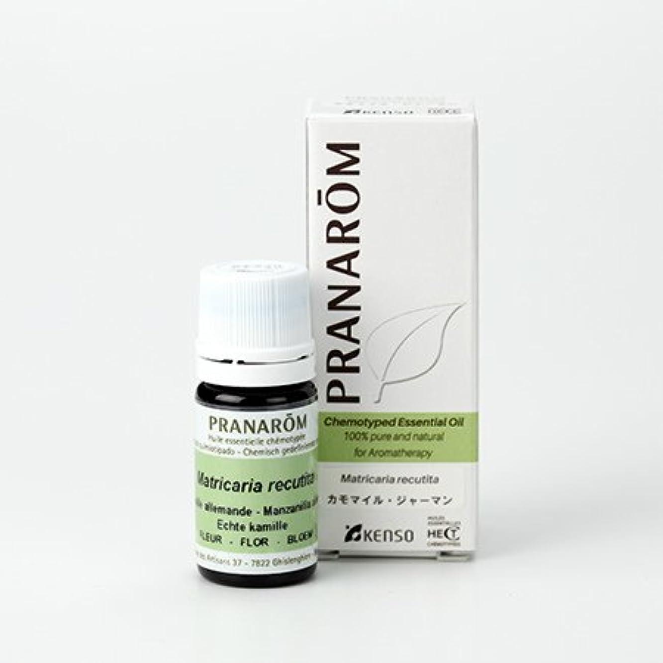 コテージシマウマバクテリアプラナロム カモマイルジャーマン 5ml (PRANAROM ケモタイプ精油)