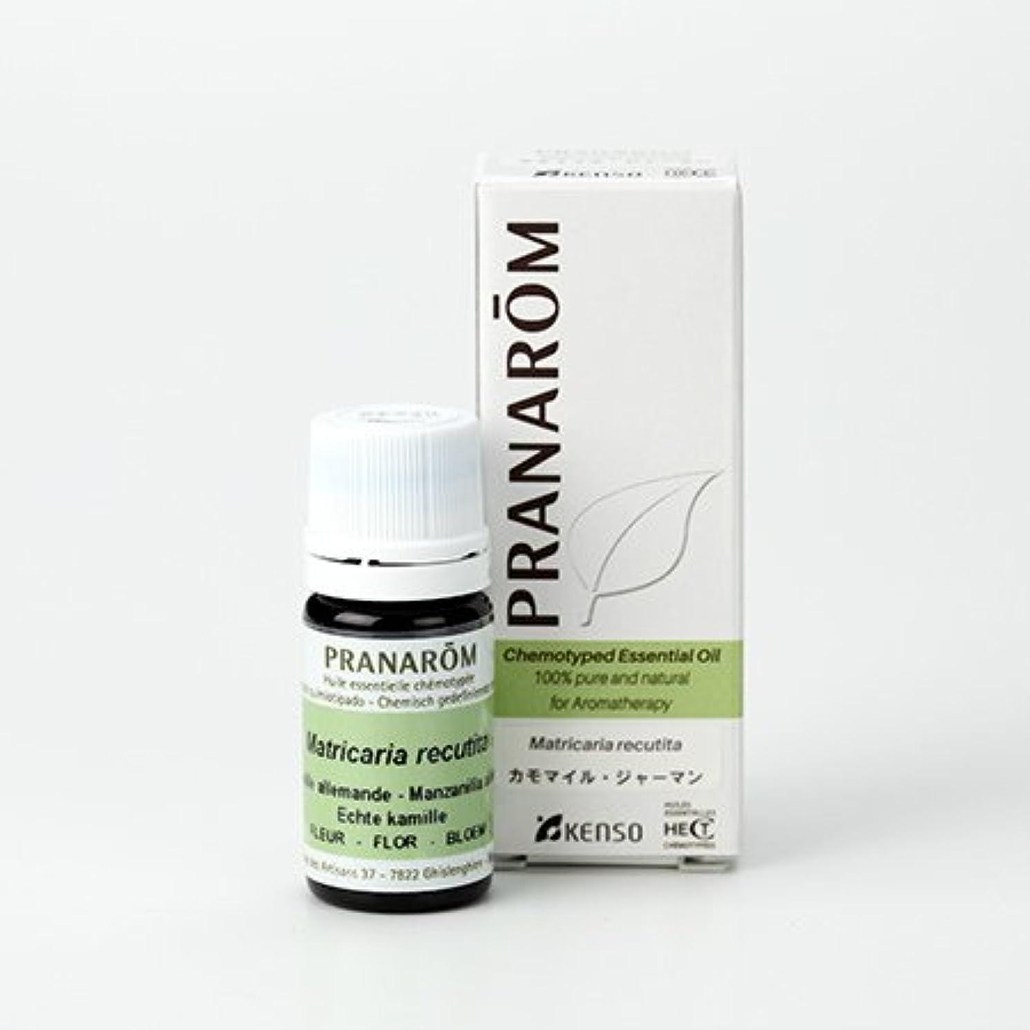 深さ内部実証するプラナロム カモマイルジャーマン 5ml (PRANAROM ケモタイプ精油)