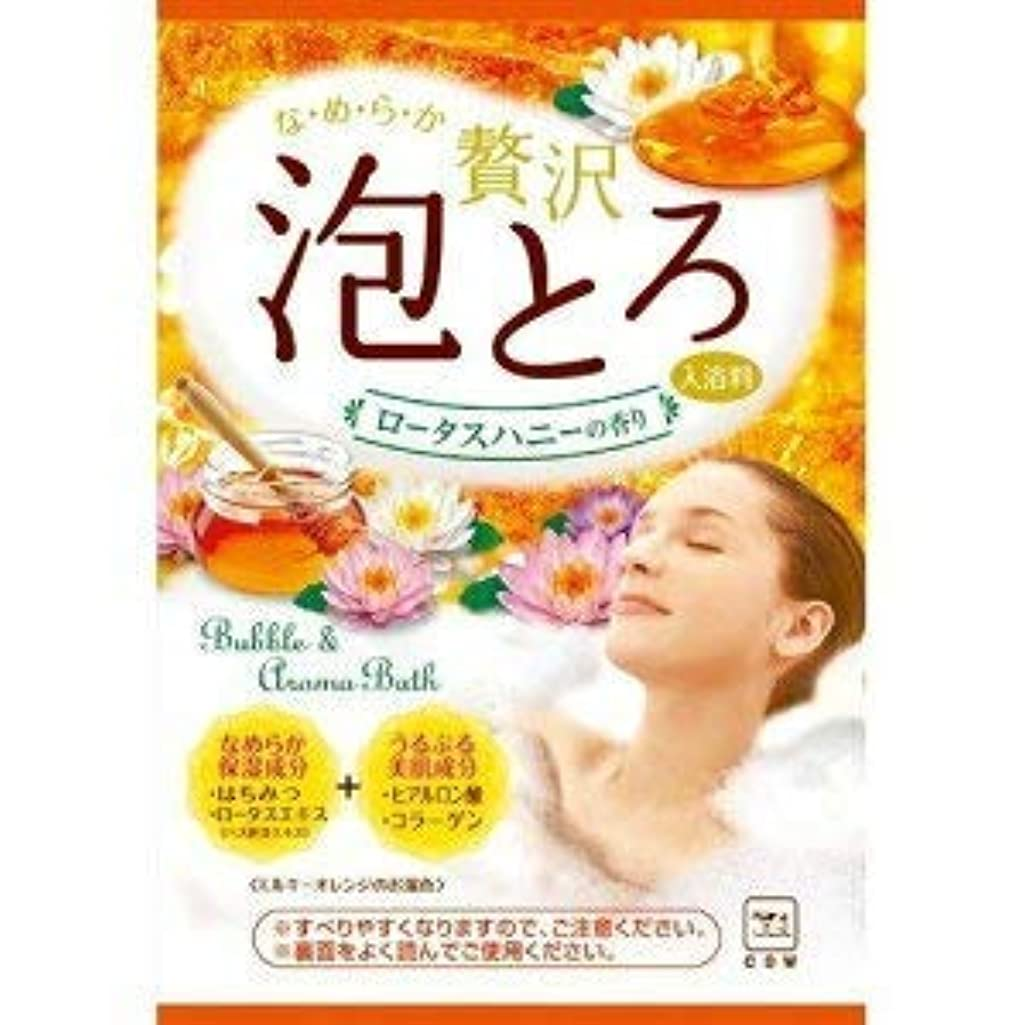 新しさ勇気のあるモニカ牛乳石鹸 お湯物語 贅沢泡とろ 入浴料 ロータスハニー 30g 16個セット