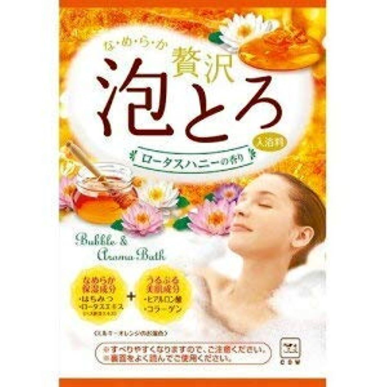 余計なバレエ病な牛乳石鹸 お湯物語 贅沢泡とろ 入浴料 ロータスハニー 30g 16個セット