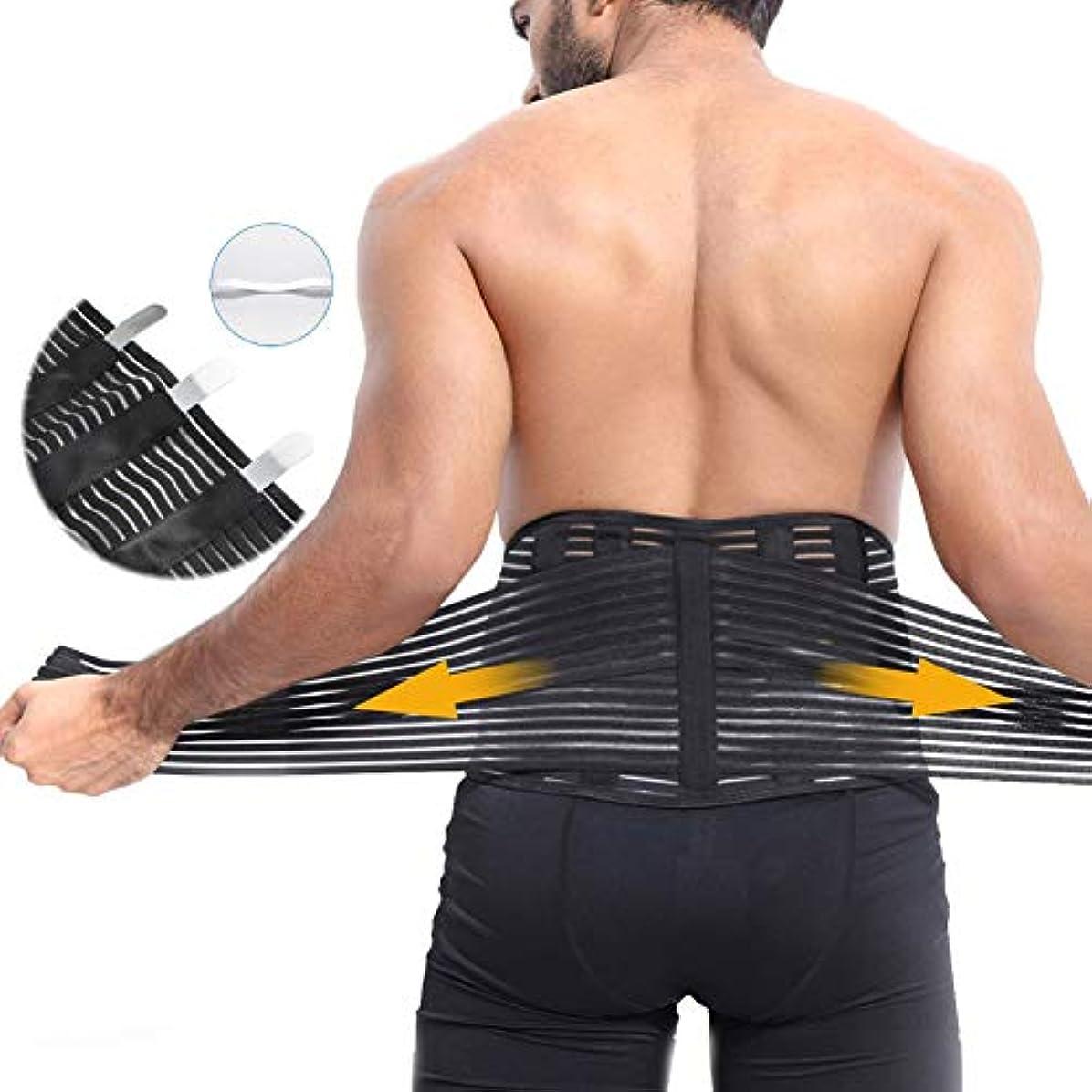 疼痛緩和姿勢矯正器具ヘルスケアジムフィットネスウエストプロテクター用デュアル調節可能ストラップと通気性メッシュパネル付き姿勢療法腰椎ベルト,M