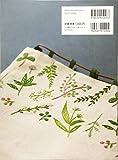 植物刺繍手帖 実物大図案と作り方つき 画像