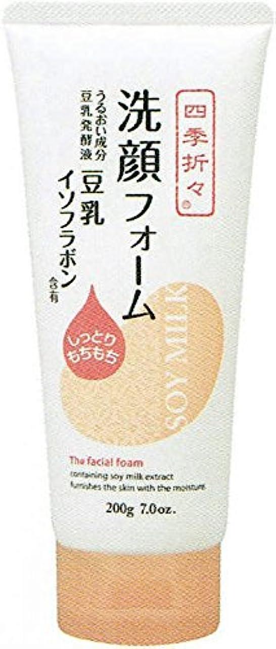 ペナルティ依存熱帯の【5個セット】四季折々 豆乳イソフラボン洗顔フォーム