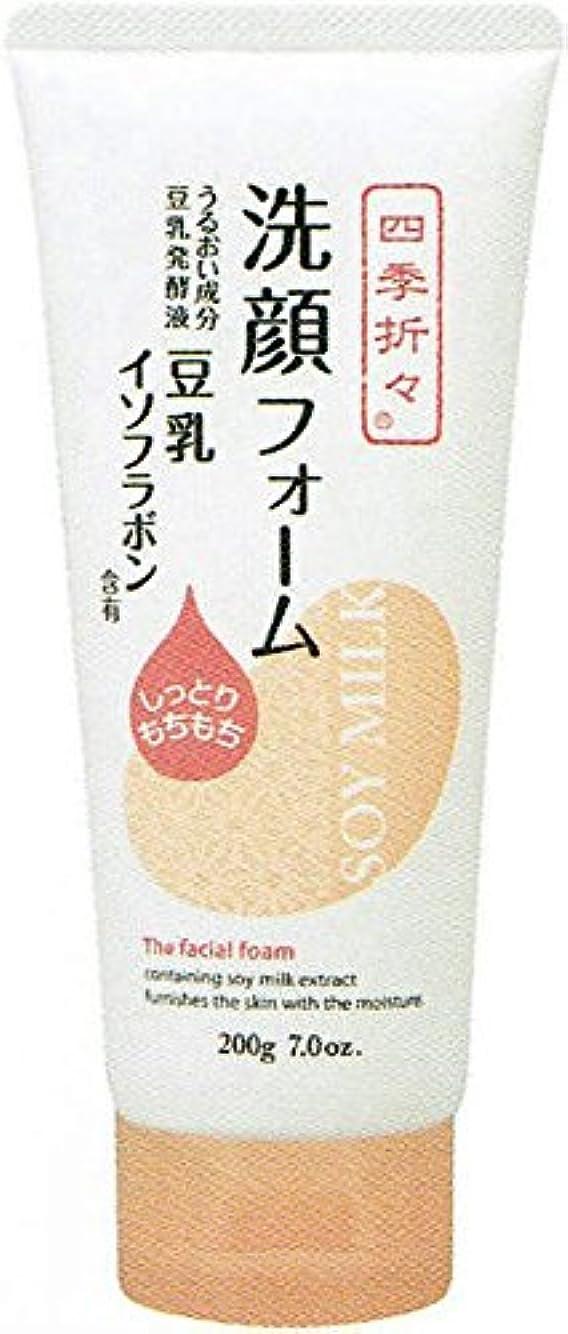 寄生虫若者波【5個セット】四季折々 豆乳イソフラボン洗顔フォーム