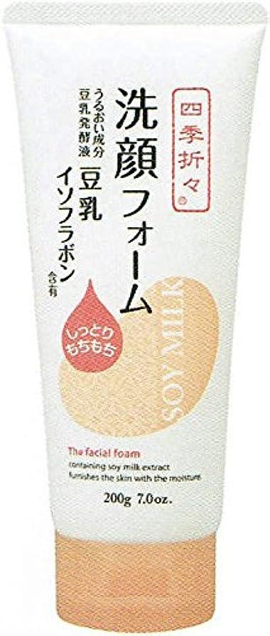 ブラウス引き渡す研究【5個セット】四季折々 豆乳イソフラボン洗顔フォーム