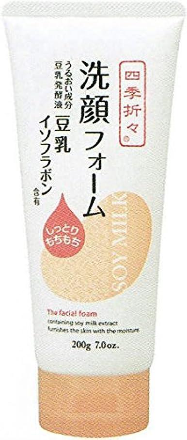 渦添加フィードオン【5個セット】四季折々 豆乳イソフラボン洗顔フォーム