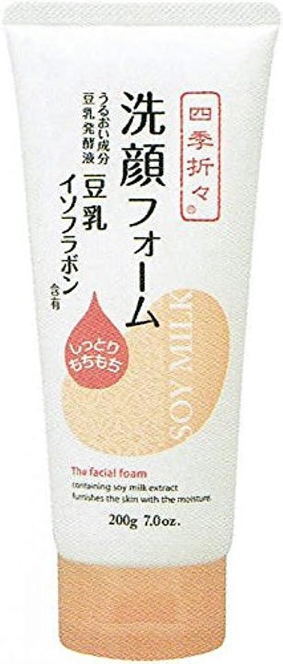 ルームシミュレートする充電【5個セット】四季折々 豆乳イソフラボン洗顔フォーム