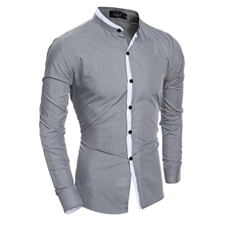 口ひげ先のことを考える郡Honghu メンズ シャツ 長袖  立て衿 スタントカラ カラー切り替え カジュアル スリム グレー 2XL 1PC