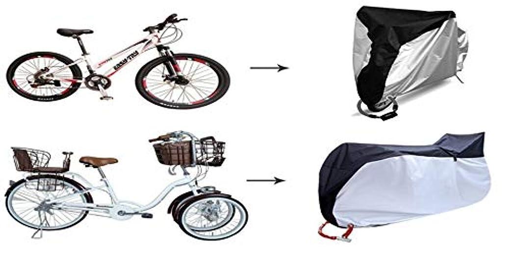 大使悩み関係MonLiya 自転車カバー サイクルカバー 厚手 破れにくい 防水 防風 UVカット 29インチまで対応 収納袋付き 耐久性 190T 盗難防止リング 210Dオックス製生地