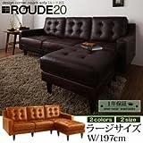 キルティングデザインコーナーカウチソファ【ROUDE 20】ルード20 ラージ ダークブラウン