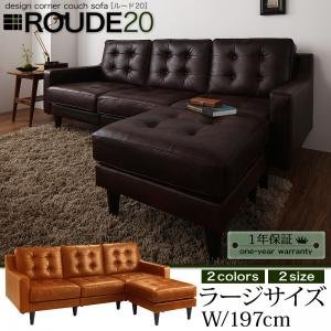 RoomClip商品情報 - キルティングデザインコーナー カウチソファ 【ROUDE 20】ルード20 ラージサイズ (色:キャメル) ソファー tu-26719