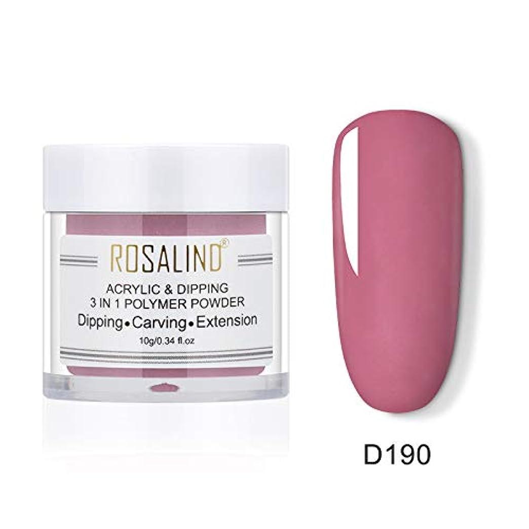 Murakush ROSALIND ネイル パウダー 多機能 3in1 クリスタル 質感 ネイルアート シャイニング スーパー 女性 女の子 ギフト 美容院 サロン メイクアップ RPD190