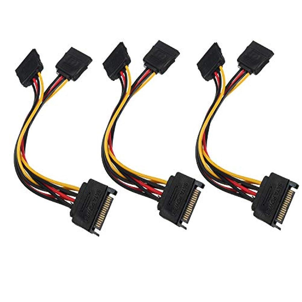 インペリアルサルベージ熱心なStyleZ SATA Power Yスプリッター ケーブル アダプター 15ピン 1~2 電源延長ケーブルアダプター 3個