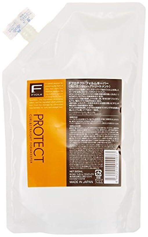 滑りやすい無傷主流Fプロテクト フォルムキーパー 500ml レフィル (洗い流さないヘアトリートメント)