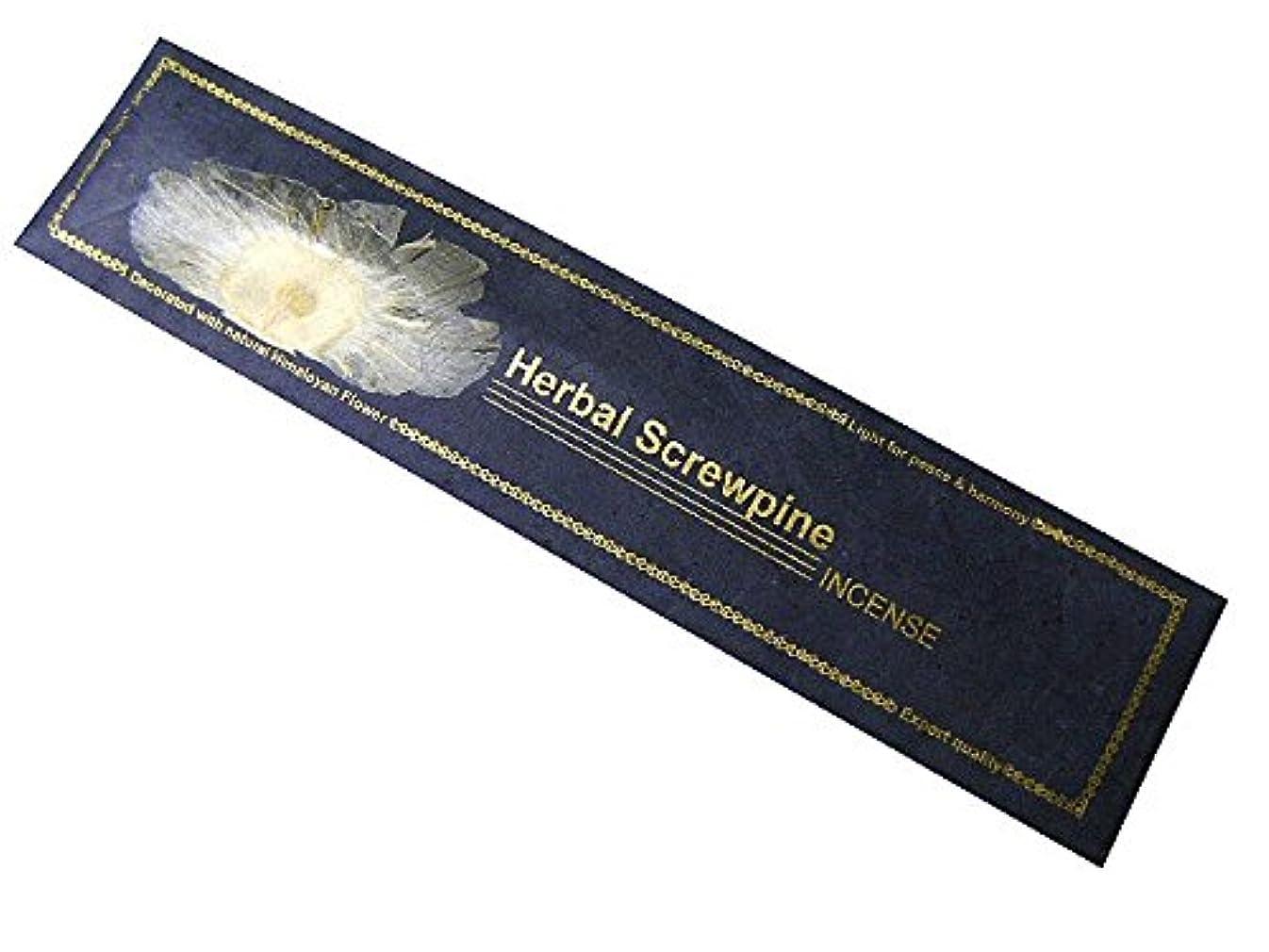 出版出版アクセスNEPAL INCENSE ネパールのロクタ紙にヒマラヤの押し花のお香【HerbalScrewpineハーバルスクリューパイン】 スティック