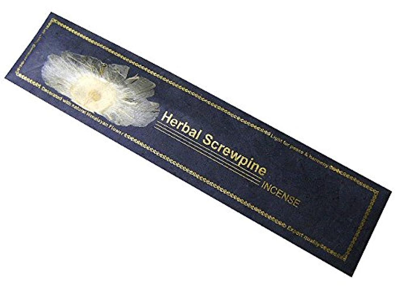 音義務づけるモールス信号NEPAL INCENSE ネパールのロクタ紙にヒマラヤの押し花のお香【HerbalScrewpineハーバルスクリューパイン】 スティック