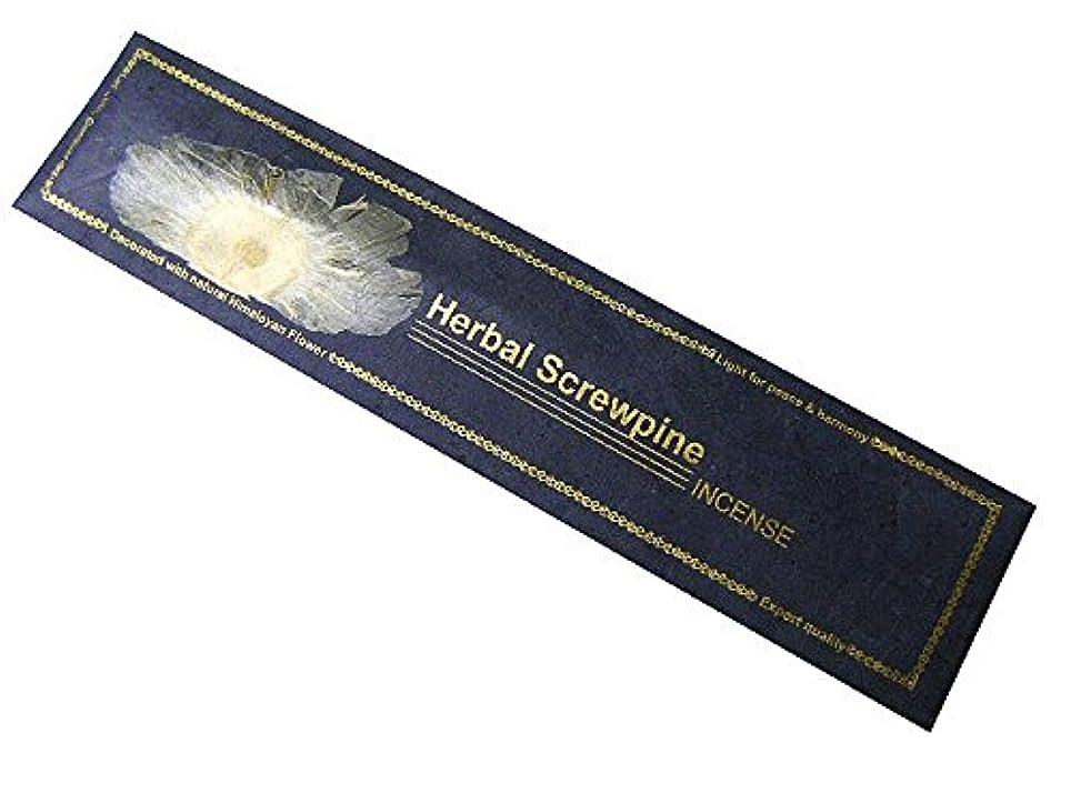 不毛のスクラップブック兄弟愛NEPAL INCENSE ネパールのロクタ紙にヒマラヤの押し花のお香【HerbalScrewpineハーバルスクリューパイン】 スティック
