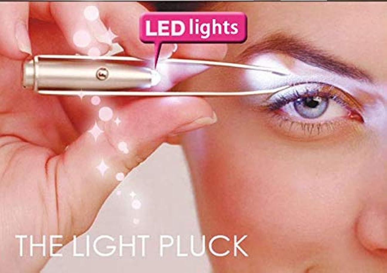 閃光タワー悲しむ毛抜き 眉 クリップ LEDライト付け 超極細タイプ 美容ツール 実用ミニメイクアップ 道具 ステンレス