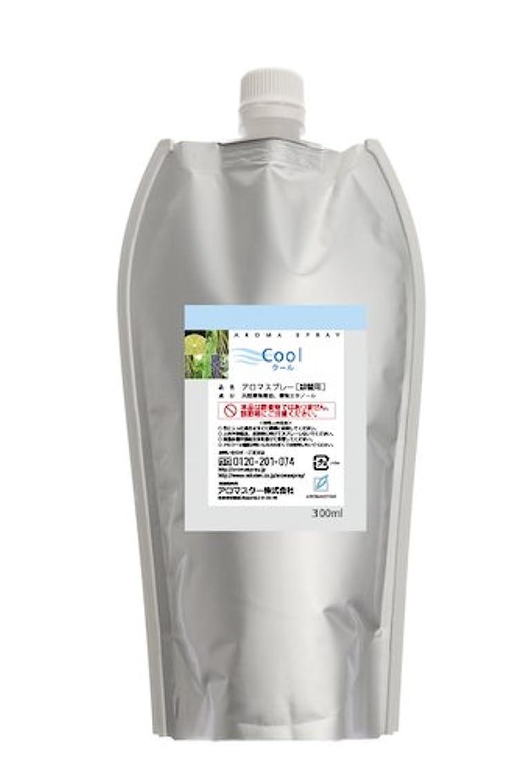 ものピッチファーザーファージュAROMASTAR(アロマスター) アロマスプレー クール 300ml詰替用(エコパック)