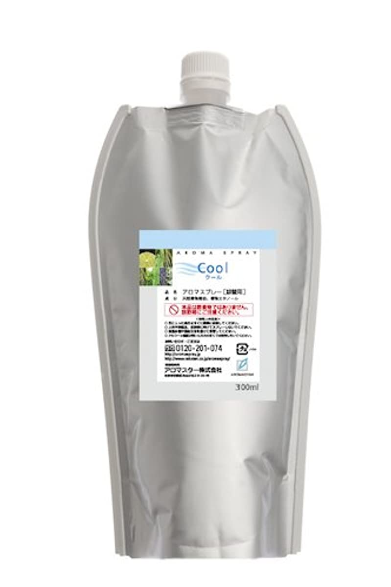 広告主創造ナイトスポットAROMASTAR(アロマスター) アロマスプレー クール 300ml詰替用(エコパック)