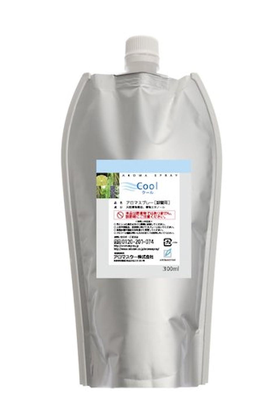 努力タンパク質ローストAROMASTAR(アロマスター) アロマスプレー クール 300ml詰替用(エコパック)
