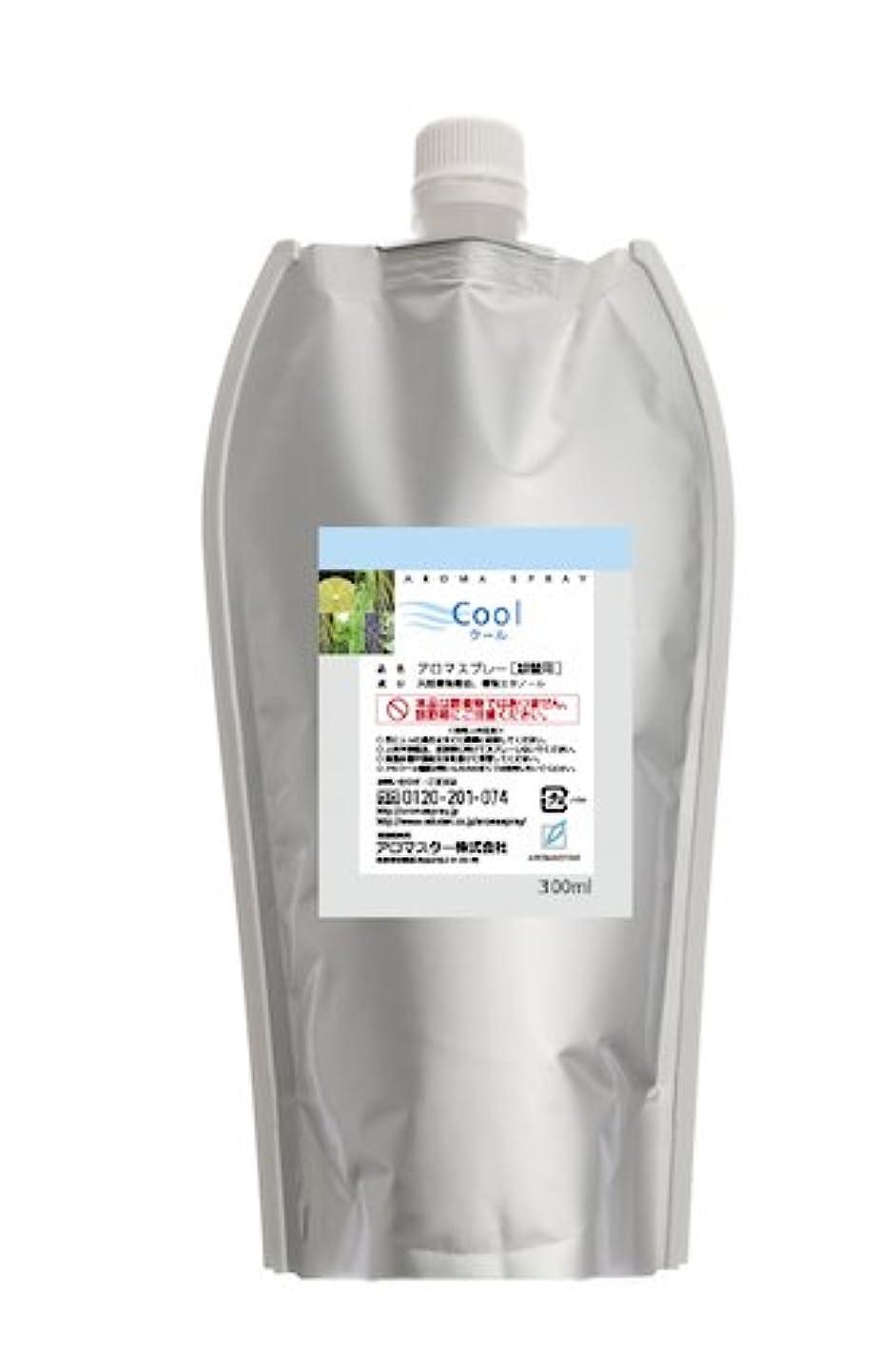 雄弁家タヒチ吐くAROMASTAR(アロマスター) アロマスプレー クール 300ml詰替用(エコパック)