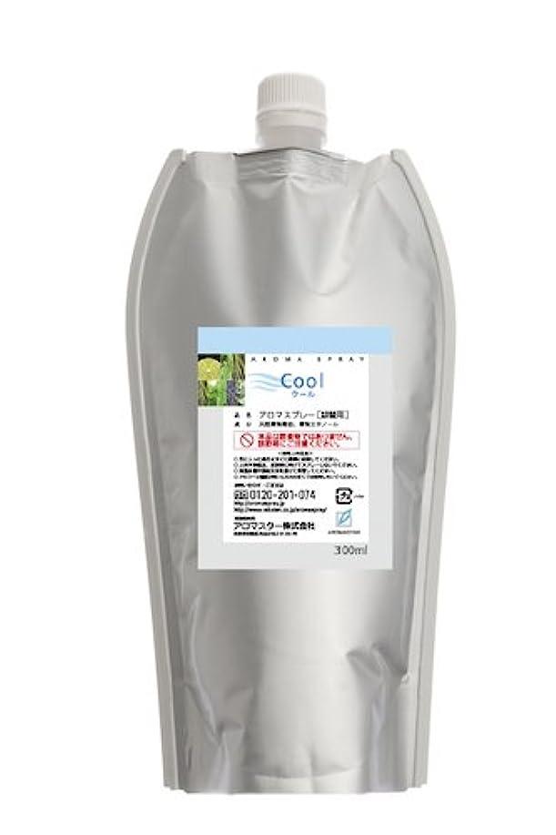 美容師結果として広がりAROMASTAR(アロマスター) アロマスプレー クール 300ml詰替用(エコパック)