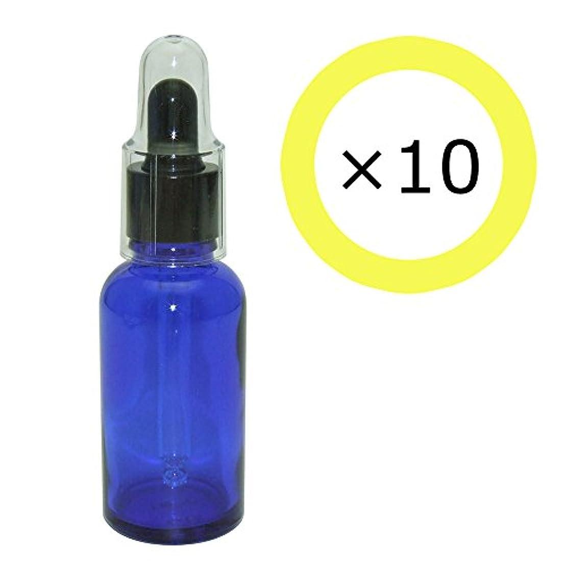 不正確拍車疲れたガレージ?ゼロ 遮光ガラス スポイド瓶 【青】 30ml×10個/アロマ保存