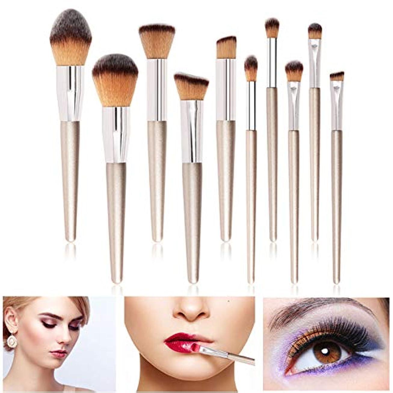 熟練したバーチャル先生Symboat 10本化粧ブラシソフトアイシャドウファンデーションブラッシュポータブル美容ツール用女性