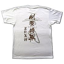 戦国武将Tシャツ 足利義輝 (M, ホワイト)