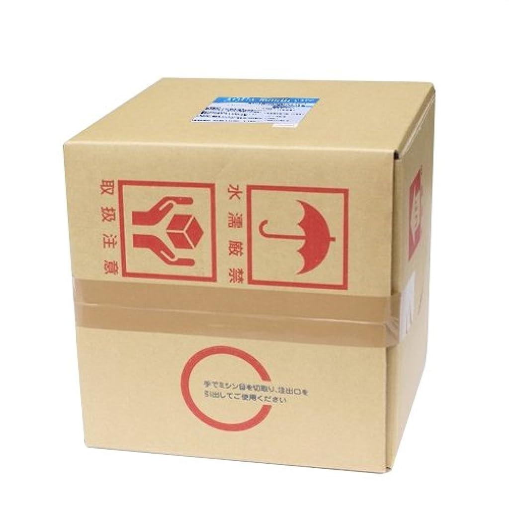 ズームメッセージヒント業務用洗口液 マウスウォッシュ アクアマウスケア (AQUA mouth care) 20倍濃縮タイプ 20L (詰め替えコック付き)