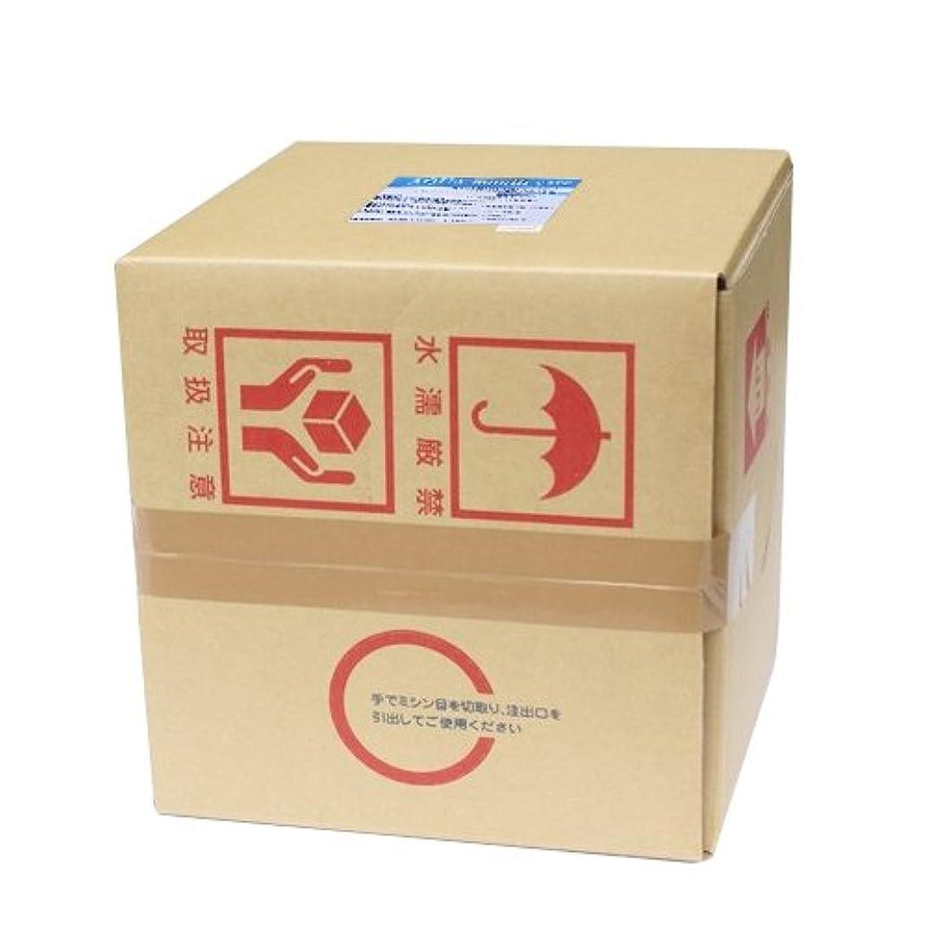 業務用洗口液 マウスウォッシュ アクアマウスケア (AQUA mouth care) 20倍濃縮タイプ 20L (詰め替えコック付き)