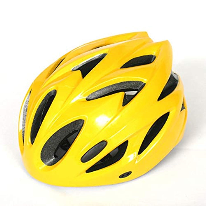 必要性ウェイトレスガラスSafety 夏サイクリングヘルメットワンピースヘルメット電動自転車安全ヘルメット大人の男性と女性 (色 : Yellow)