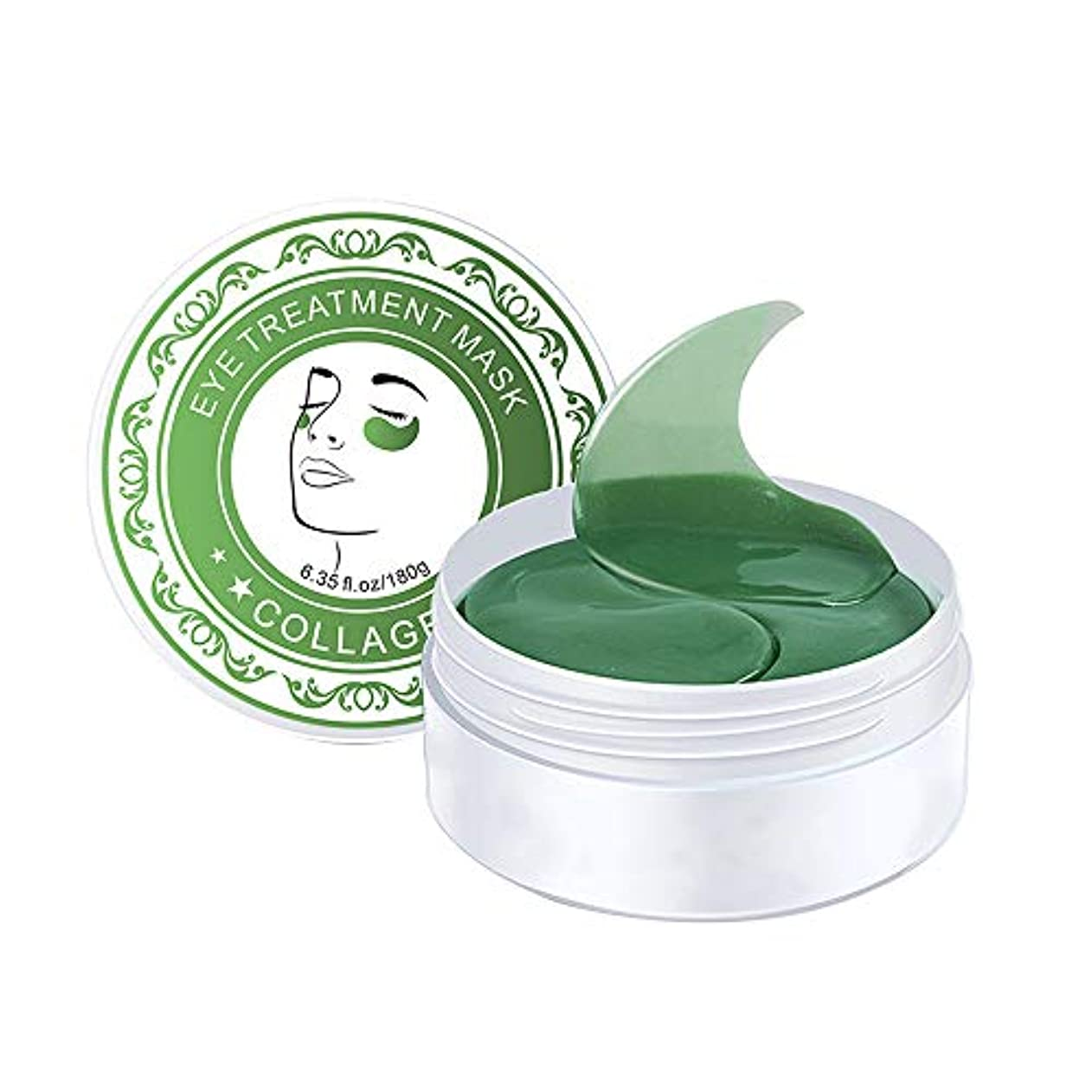 掘る派生する伴うアイトリートメントマスク、コラーゲンアイマスク海藻エキスアンダーエイジングヒアルロン酸アイパッチモイスチャライジング&ダークサークル低減のためのアイパッチジェルのしわ (Style-3)