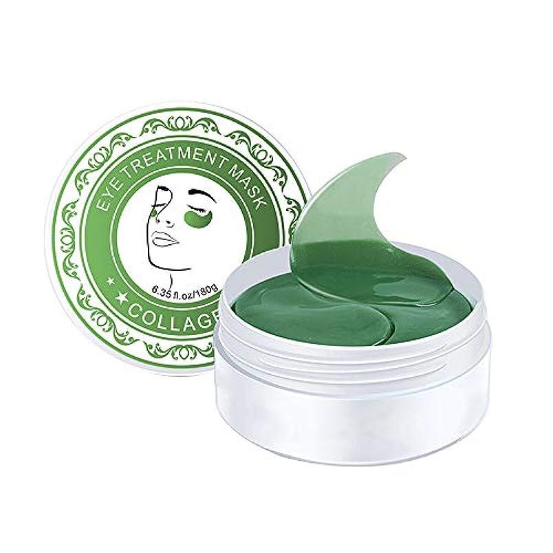 文化薬局呼吸するアイトリートメントマスク、コラーゲンアイマスク海藻エキスアンダーエイジングヒアルロン酸アイパッチモイスチャライジング&ダークサークル低減のためのアイパッチジェルのしわ (Style-3)