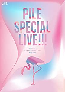 Pile SPECIAL LIVE!!!「P.S.ありがとう...」 at TOKYO DOME CITY HALL(Blu-ray))