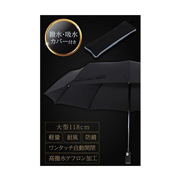 GranPara おりたたみ傘 ワンタッチ自動...の紹介画像3
