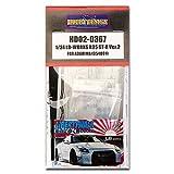 Hobby Design 1/24 LBワークス R35 GT-R Ver2 ディティールアップセット アオシマ HD02-0367