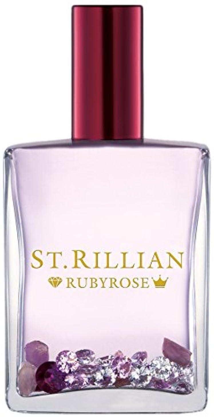 黒なる明日ST.RILLIAN セントリリアン ジュエリーフレグランス(RUBY ROSE)