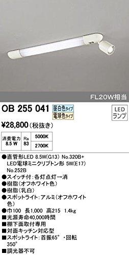 OB255041